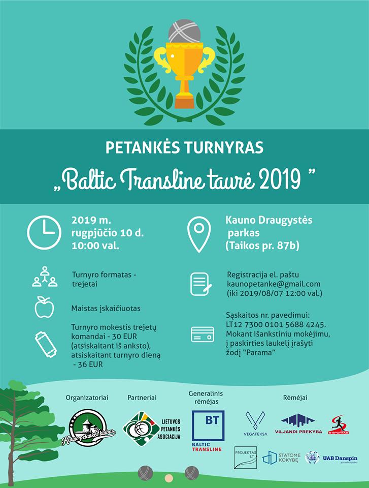 2019.08.10Kaunas, Lietuva